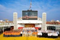 AIDA Crew / Bildquelle: AIDA Cruises