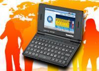 Franklin LLS-7100, Bildquelle wp-publipress.de
