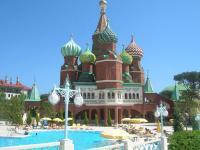 Hotel WOW Kremlin Palace in der Türkei / Bildquelle: HolidayCheck