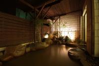 Hotel Okura JR Huis Ten Bosch Kotono