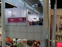 Die Internorga der Messe Hamburg in Hamburg: Auch hier will alles gut organisiert sein; Bildquelle Hotelier.de