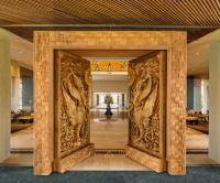 Eingangsbereich Kempinski Myanmar Bild