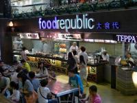 Food Republic, eine der größten Food-Ketten in Asien, ist mit fünf Restaurants in Hongkong vertreten
