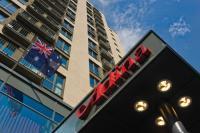 Außenansicht des Adina Frankfurt Neue Oper / Bildquelle: TFE Hotels
