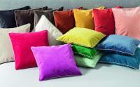 Gute-Laune-Kissen in achtzehn Trendfarben / Bildquelle: Wäschekrone