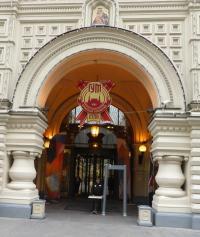 Das berühmte Kaufhaus Gum in Moskau, Tipp: hier gut und günstig essen! Bilder Hotelier.de